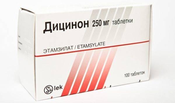 Как остановить месячные, если нужно быстро, на час, на день, за 1-3 дня. народные способы и препараты