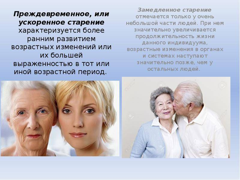 Первые признаки климакса у женщины после 40 лет, лечение