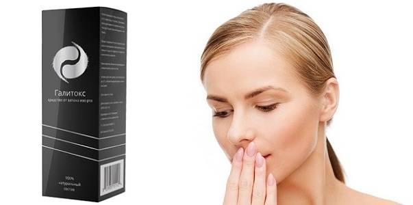 Как убрать запах лука изо рта срочно