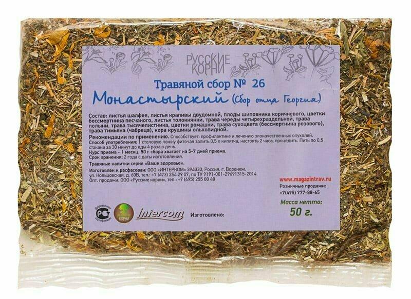 Состав травяных чаев от простатита простатит переходит в рак