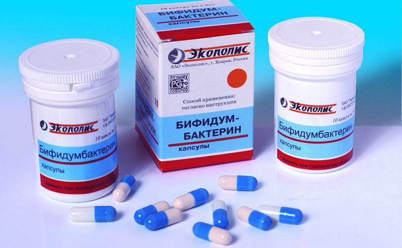 Как использовать пробиотики при молочнице и после лечения?