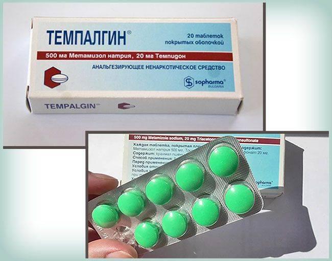 Как правильно принимать темпалгин при боли в зубах?