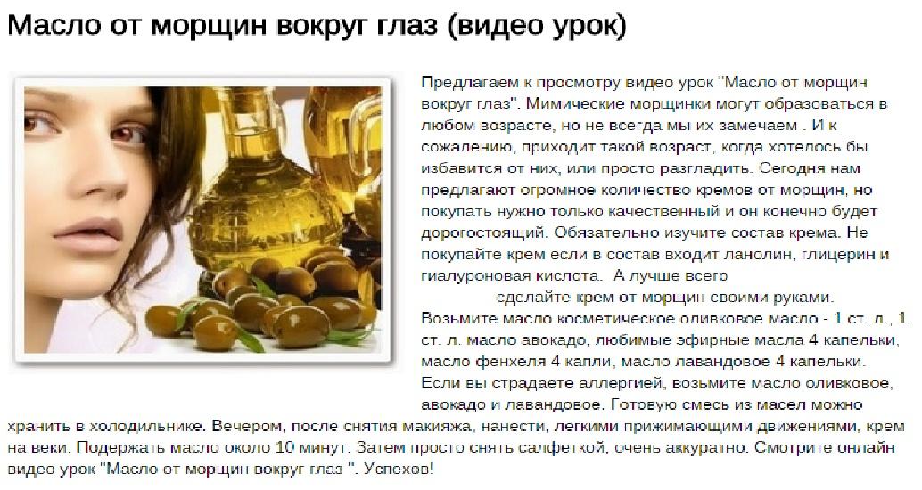Абрикосовое масло — эффективное средство для омоложения лица