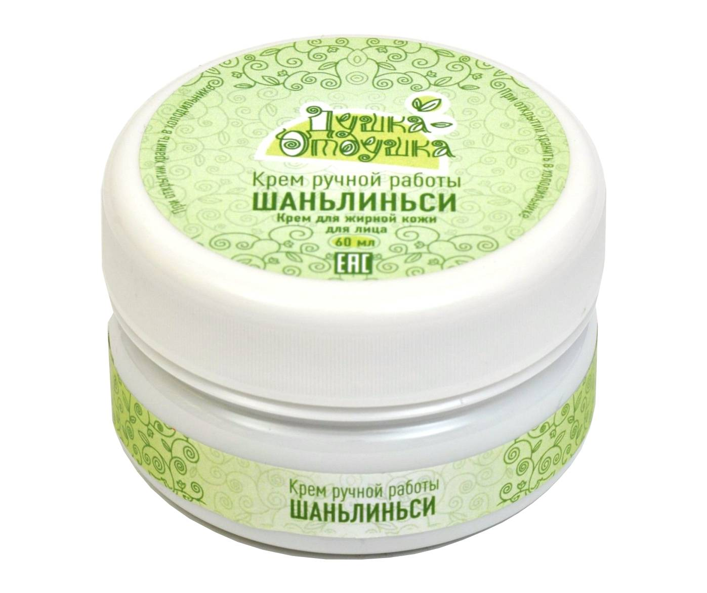 Топ-10 кремов для жирной кожи с расширенными порами – лучшие матирующие