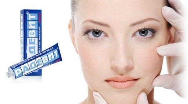 Применение в косметологии мази релиф от морщин на лице и под глазами: как пользоваться? подробная инструкция и противопоказания