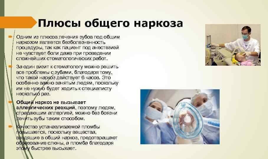 Как и сколько отходит спинальная анестезия