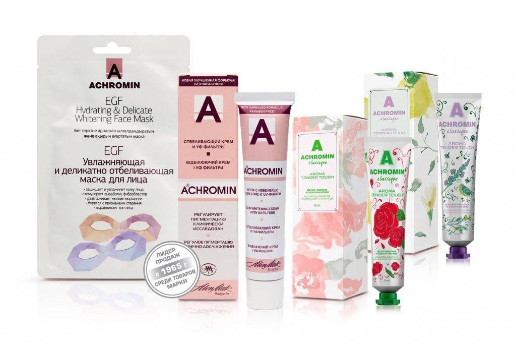 Выбираем лучший отбеливающий крем для лица и тела