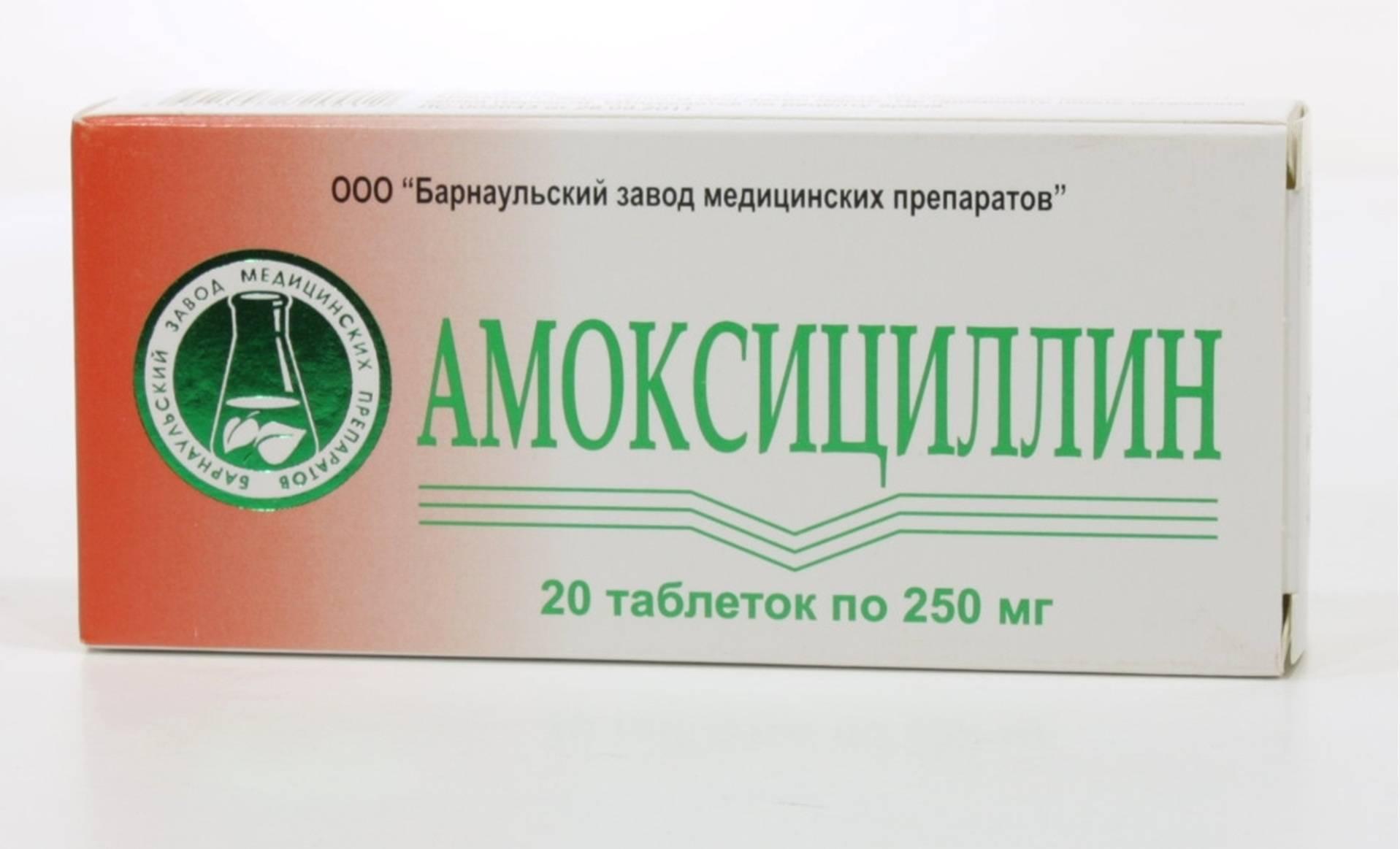 Антибиотики, применяемые в гинекологии. для чего используют амоксициллин в гинекологии