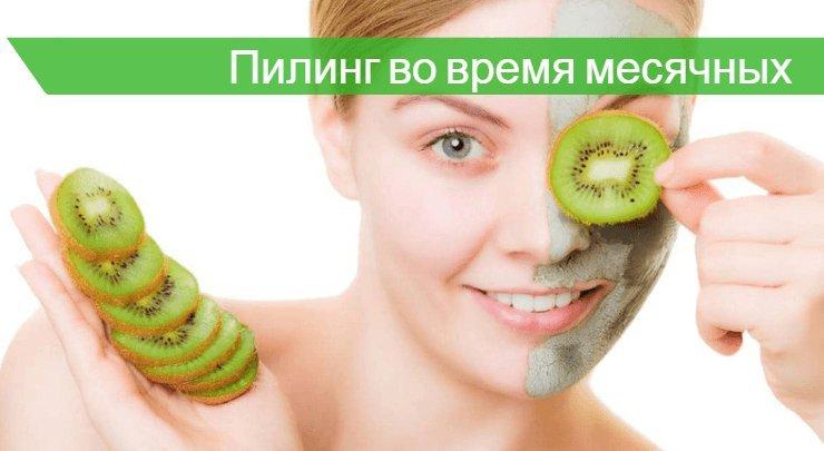 Пилинг или чистка лица: что лучше? | 5 отличий